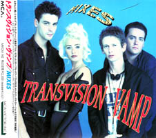 Transvision Vamp - Mixes (collection)