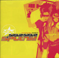 Sigue Sigue Sputnik - 21st CENTURY BOYS (the best of)