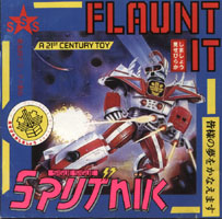 Sigue Sigue Sputnik - FLAUNT IT