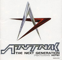 Sigue Sigue Sputnik - SPUTNIK - THE NEXT GENERATION featuring Hotei