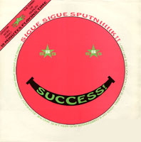 Sigue Sigue Sputnik - SUCCESS (remixes)